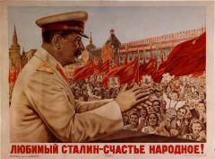 Joseph Staline.jpg