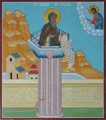 Saint Siméon le Stylite.jpg